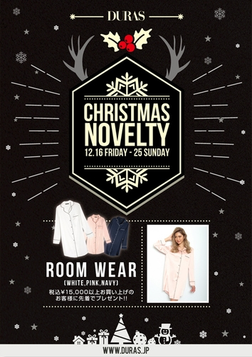 CHRISTMAS NOVELTY FAIR