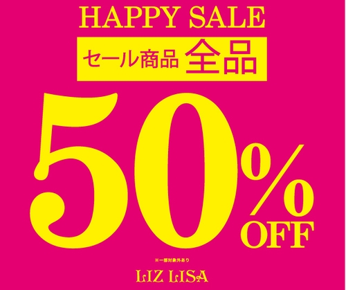 ☆Happy SALE☆
