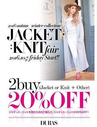 【DURAS】JACKET KNIT fair