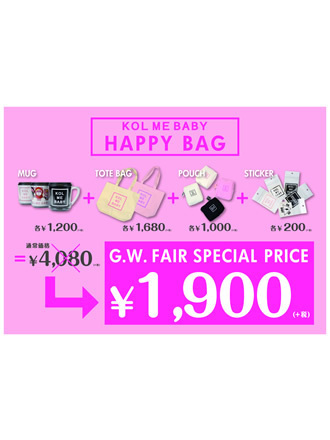 【GW】GW限定 Novelty Fair 開催