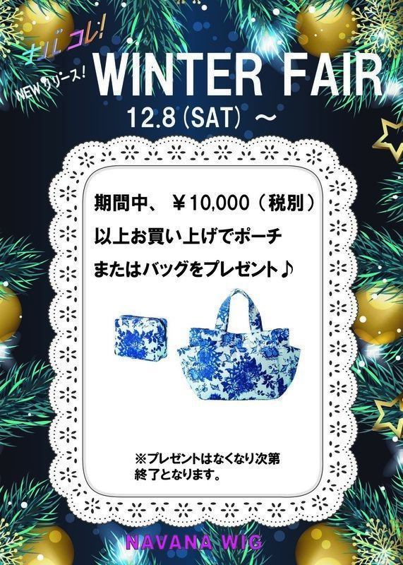 ☆☆WINTER FAIR☆☆