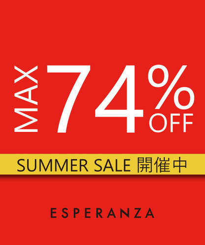 【MAX 74%OFF】SUMMER SALEスタート!!