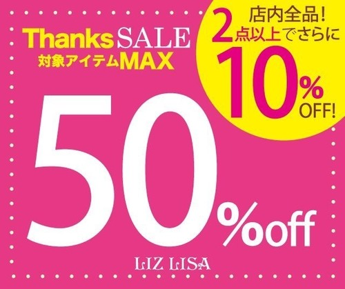 ☆Thanks SALE☆